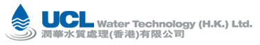 UCL Water Technology (HK) Limited